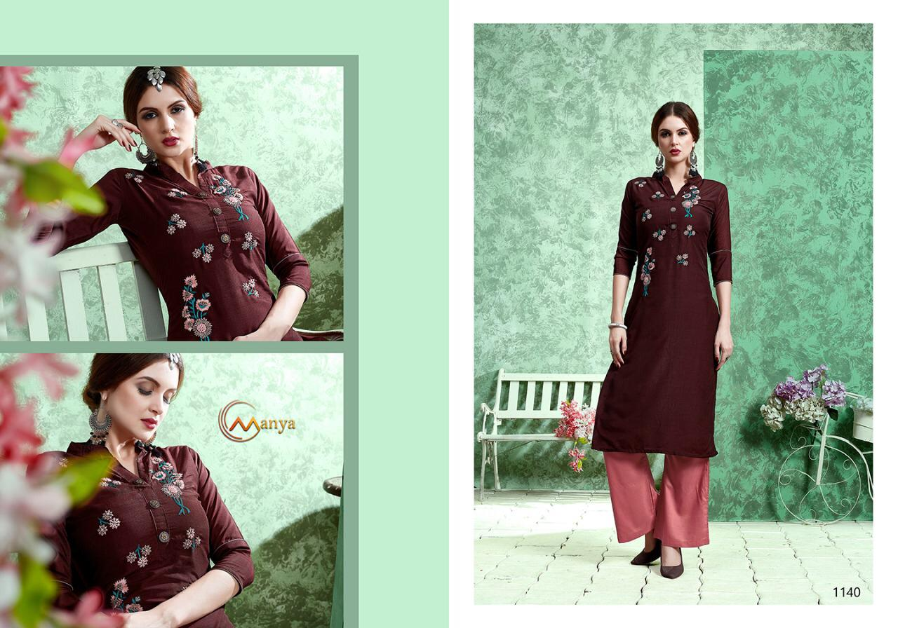 Manya Floral collection 4