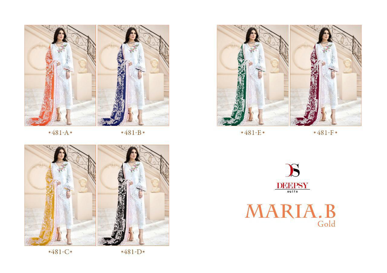 Deepsy Maria B Gold collection 5