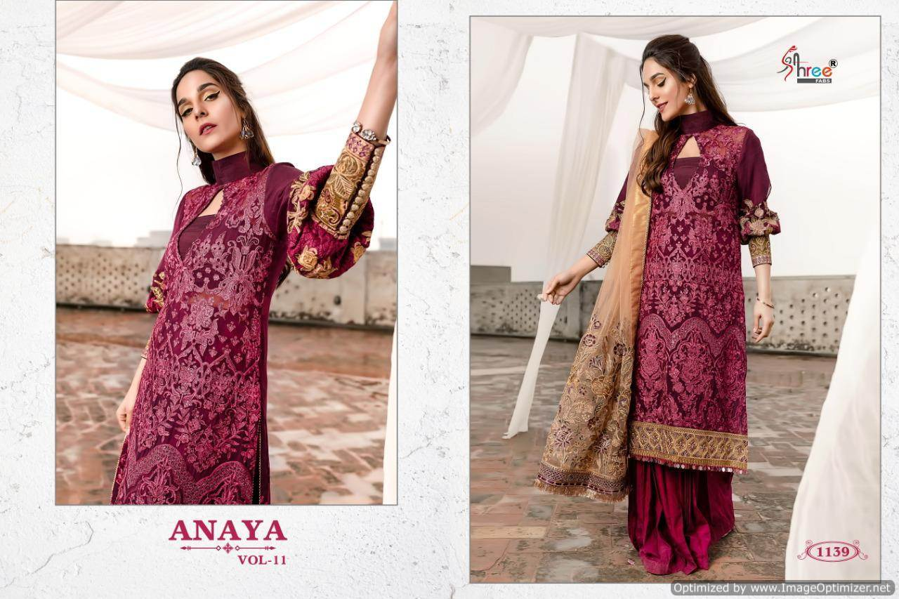 Shree Anaya 11 collection 1