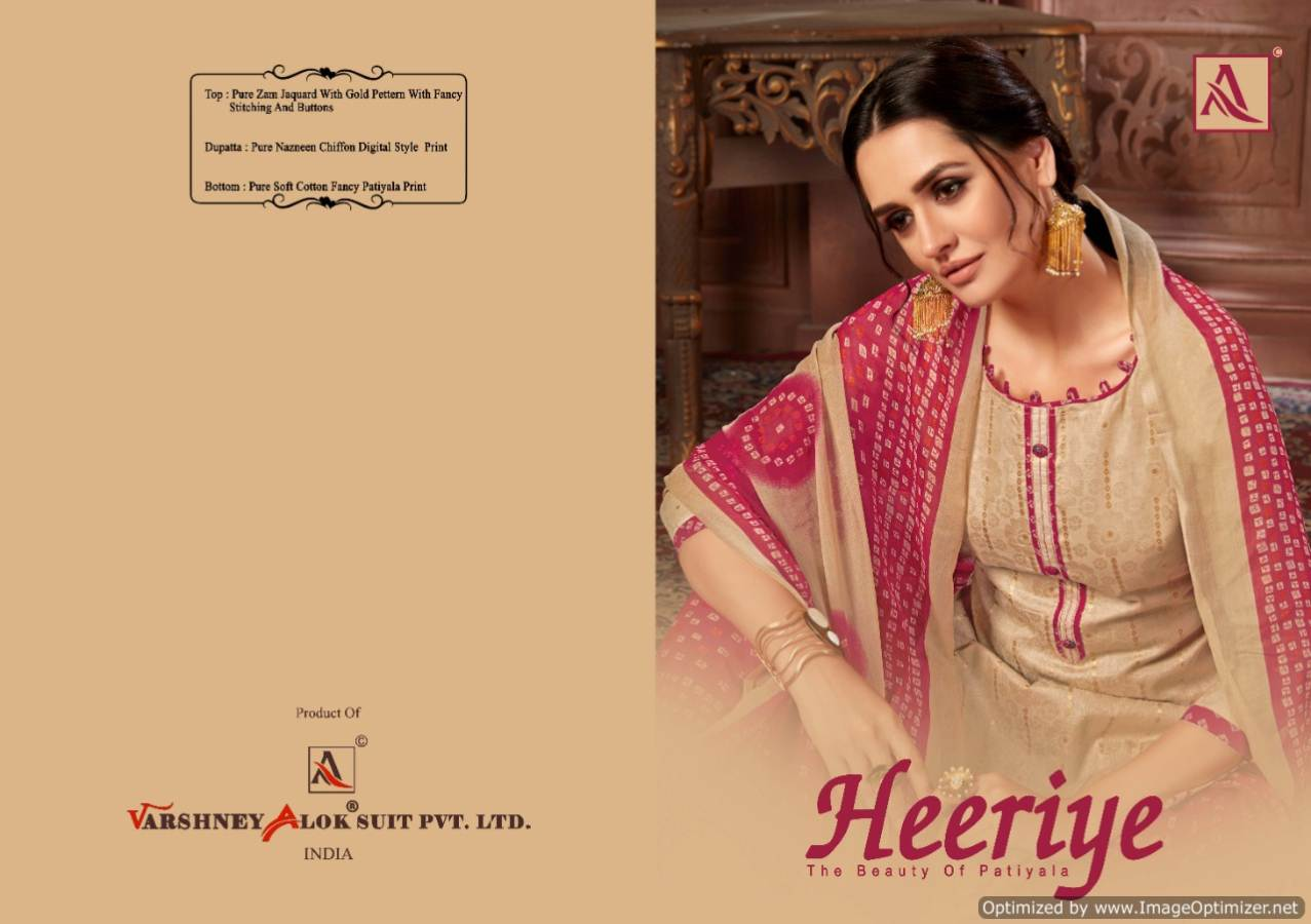 Alok Heeriye collection 9