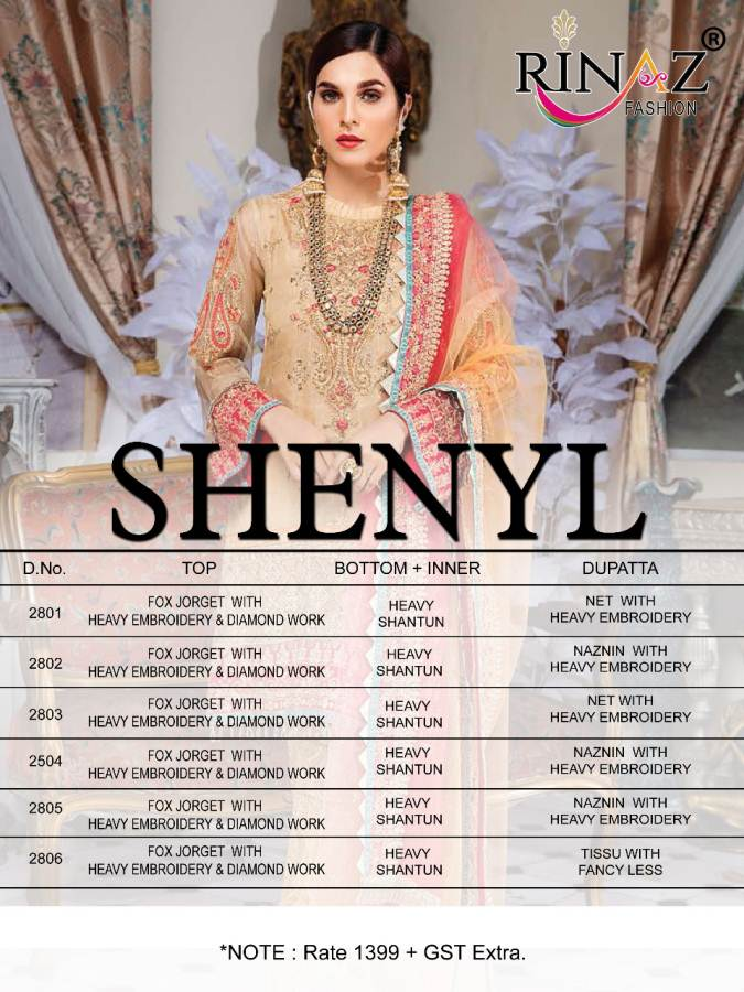 Rinaz Shenyl collection 3