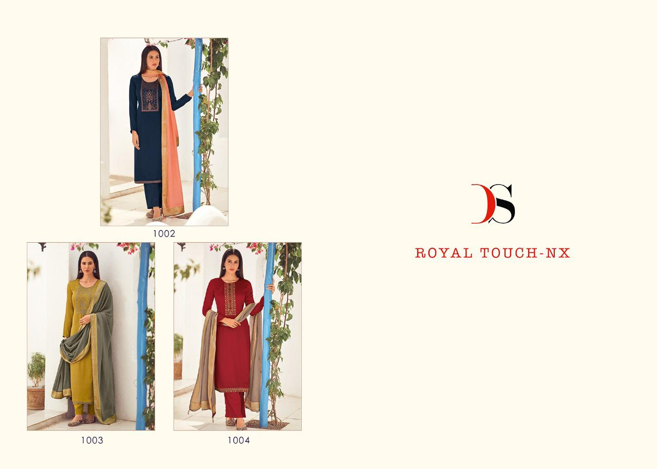 Deepsy Royal Touch Nx collection 4