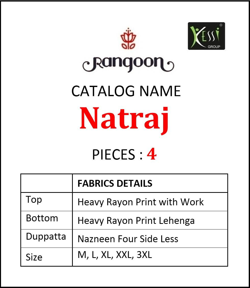 Rangoon Natraj collection 1