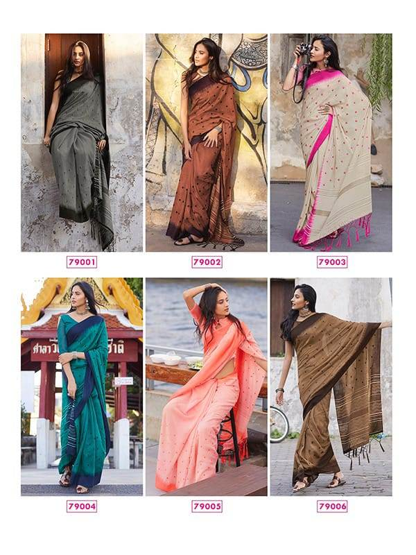 Lt Megha collection 2