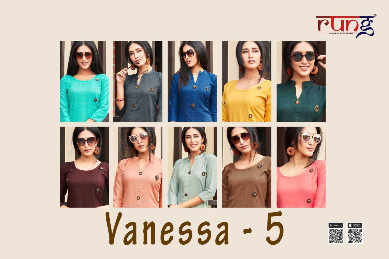 Rung Vanessa Vol 5 collection 8