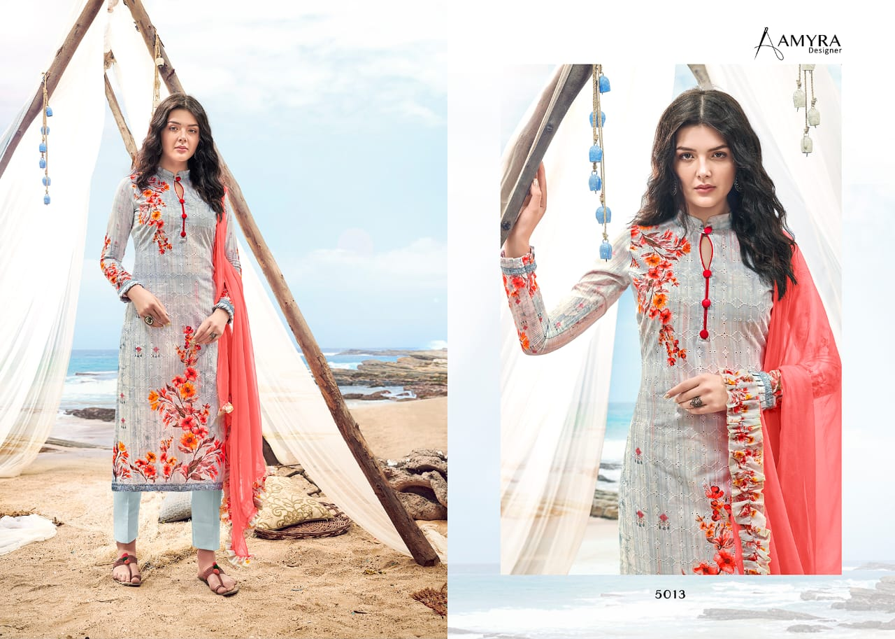 Amyra Rainbow collection 8