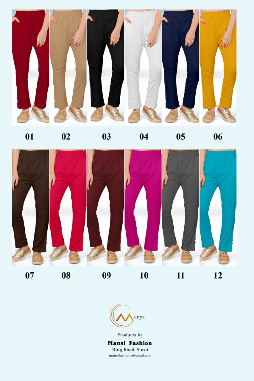 Mansi Fashion Lycra Pant collection 2