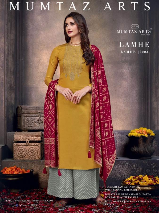 Mumtaz Lamhe collection 2