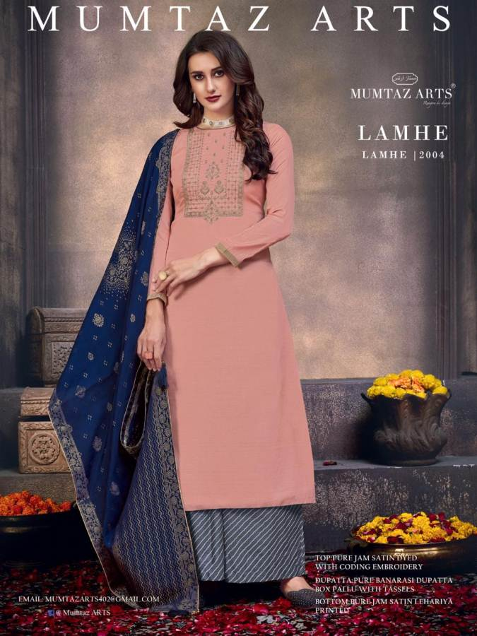 Mumtaz Lamhe collection 10