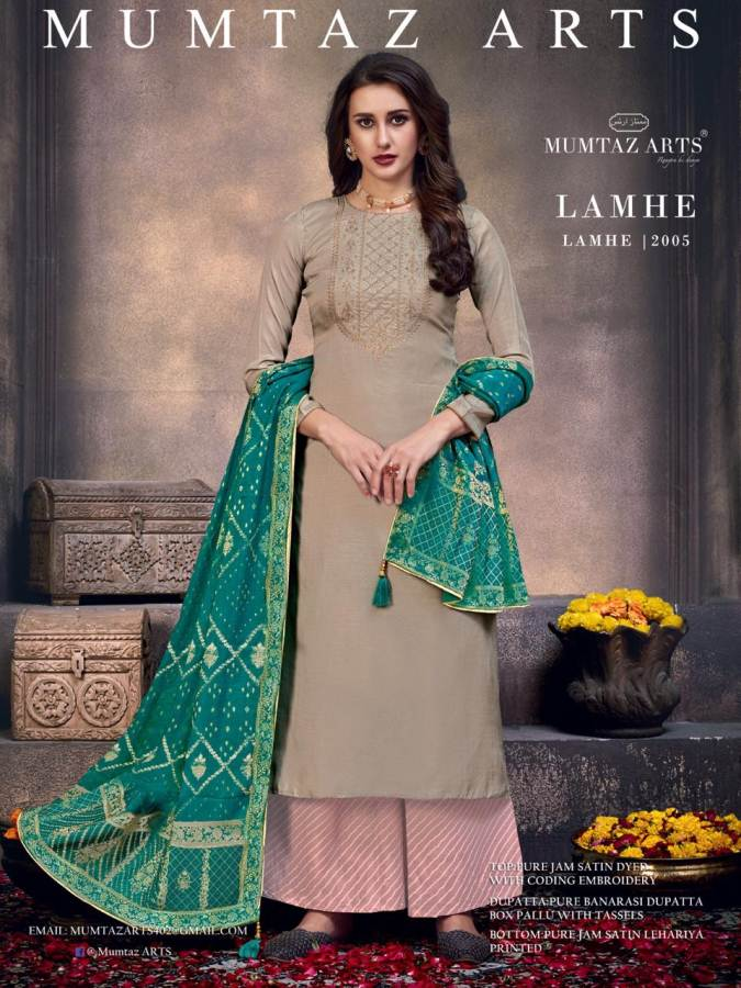 Mumtaz Lamhe collection 12