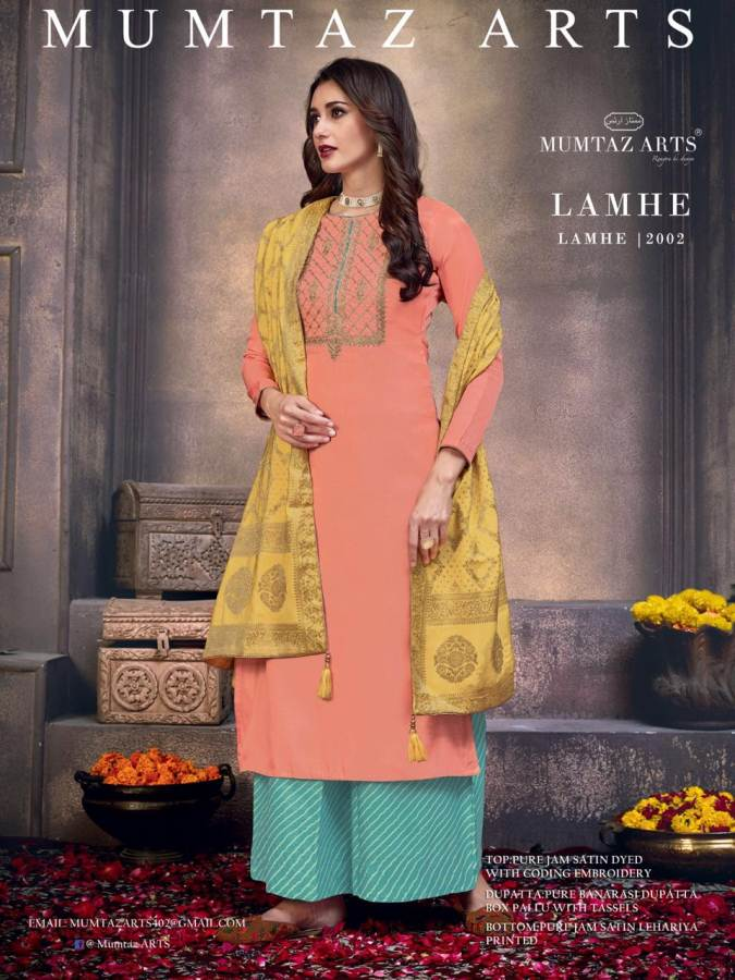 Mumtaz Lamhe collection 1