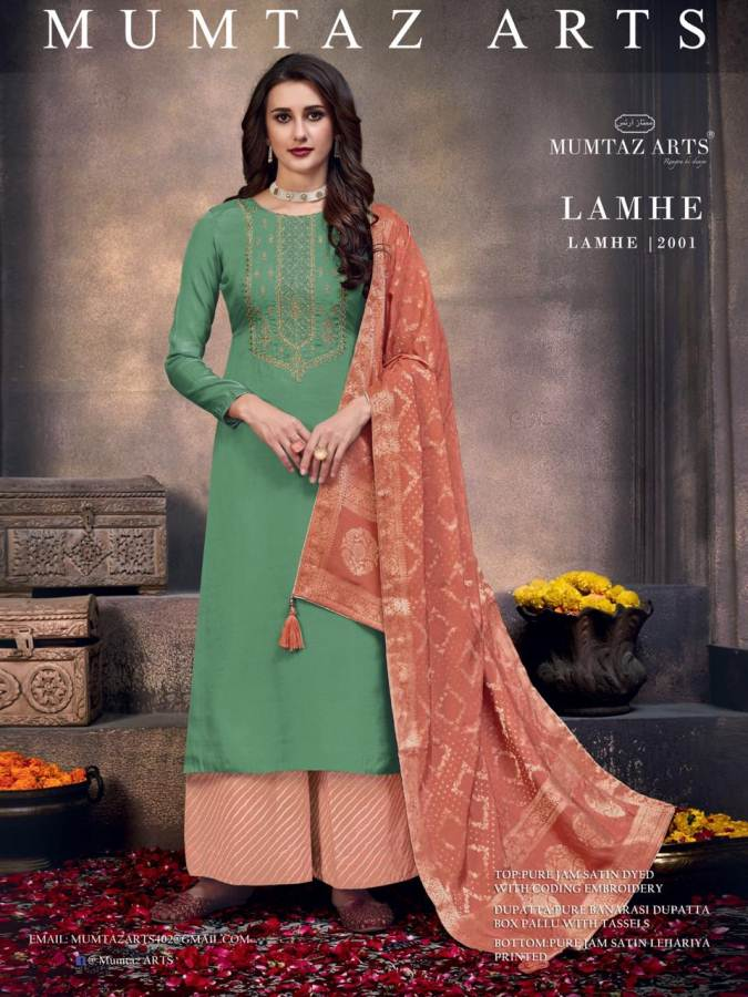 Mumtaz Lamhe collection 9