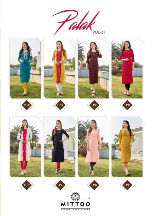 Mittoo Palak 21 collection 2