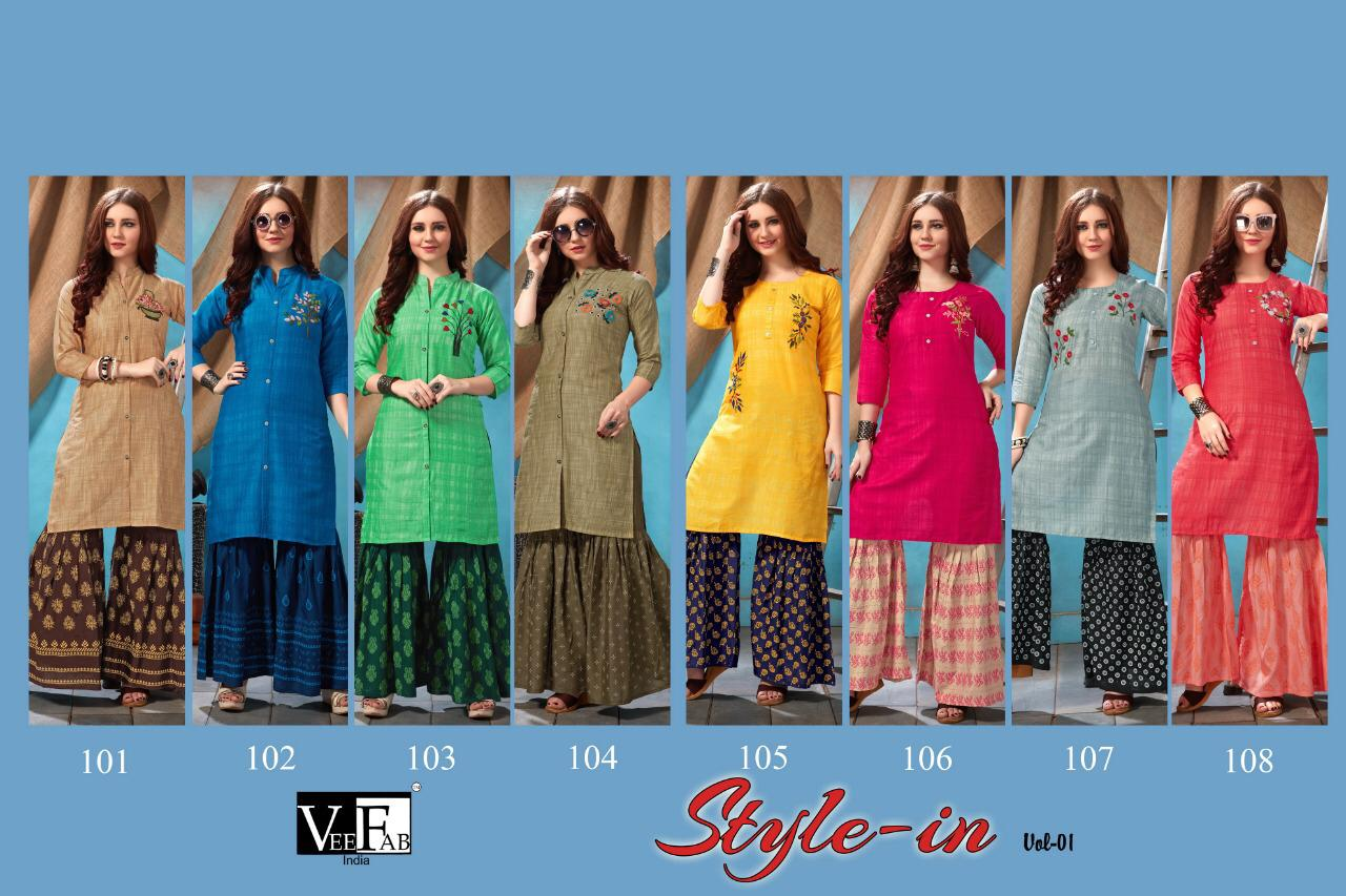 Vee Fab Style In Vol 1 collection 9
