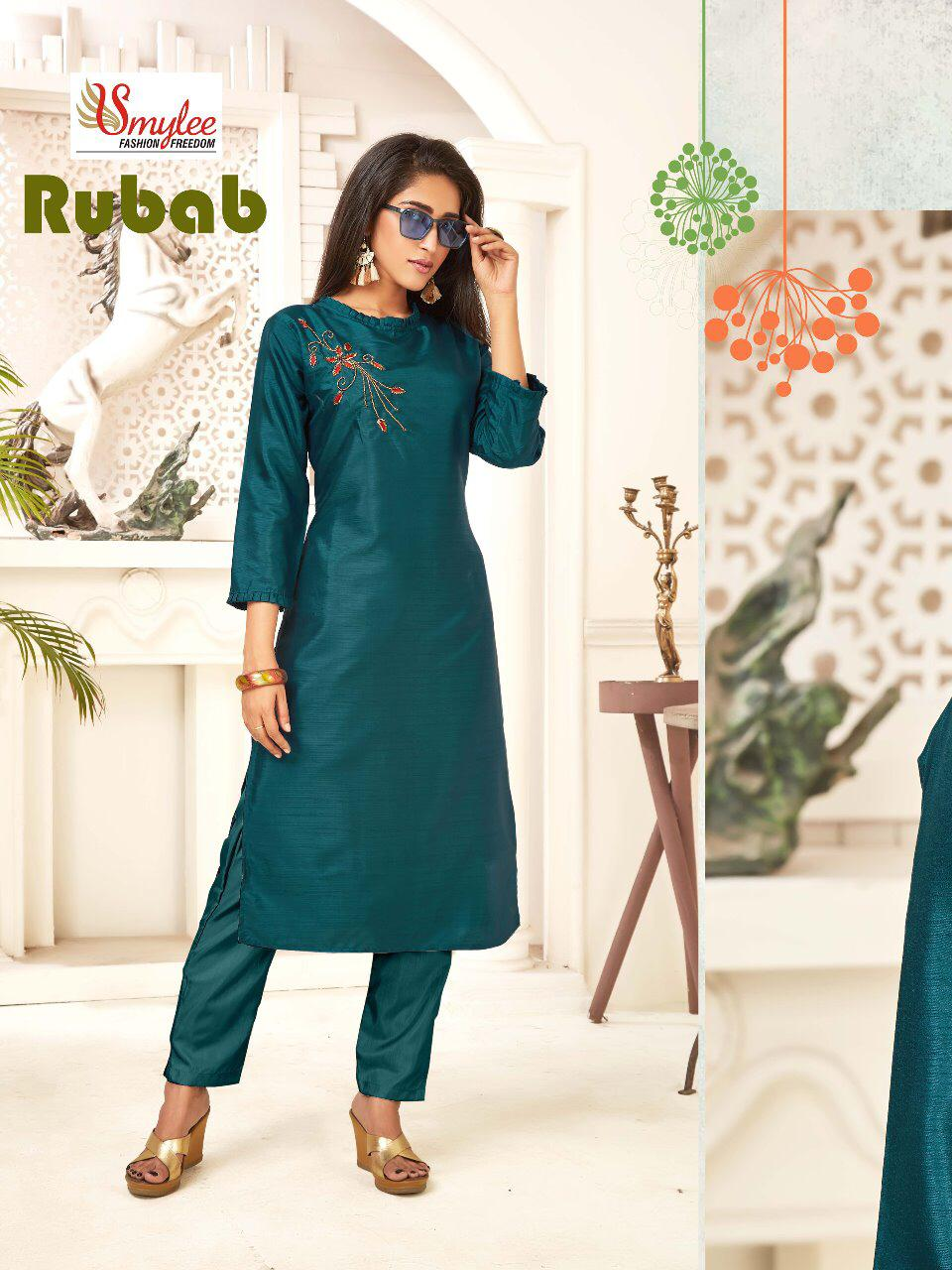 Smylee Rubab collection 5