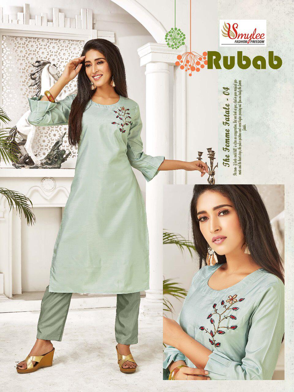 Smylee Rubab collection 1