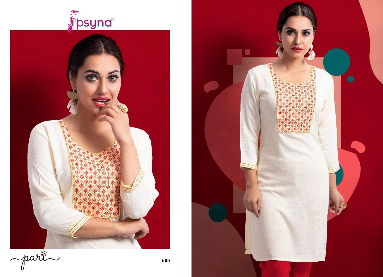 Psyna Pari Vol 6 collection 4