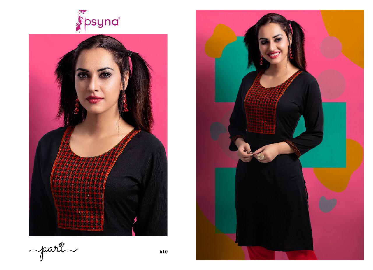 Psyna Pari Vol 6 collection 12