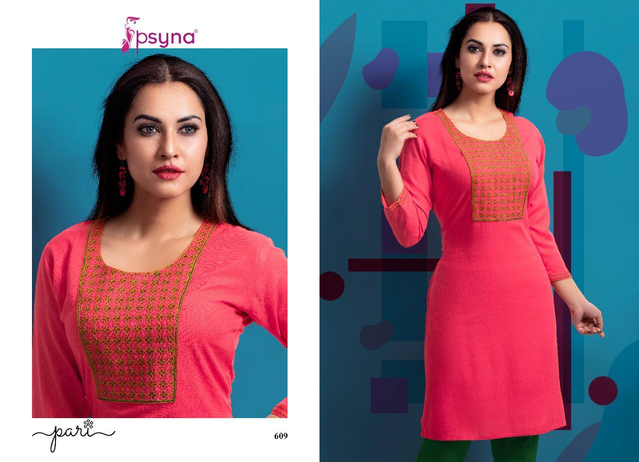 Psyna Pari Vol 6 collection 11