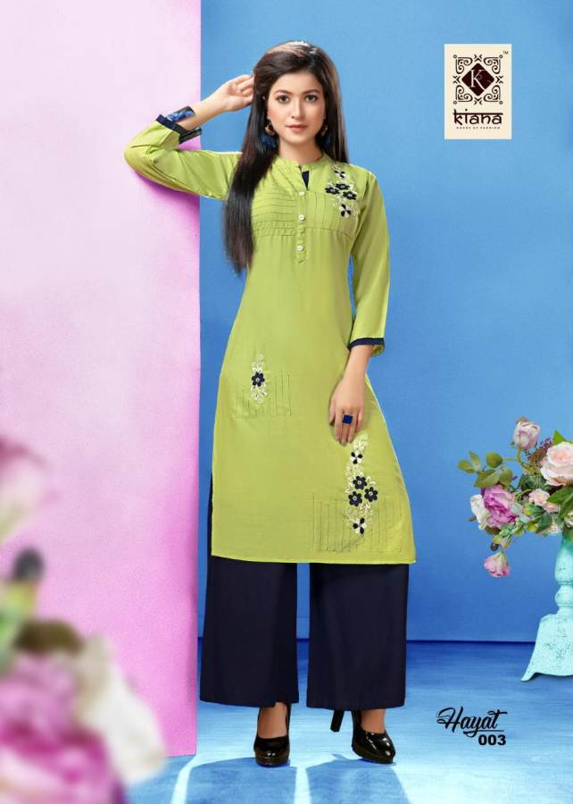 Kiana Hayat collection 7