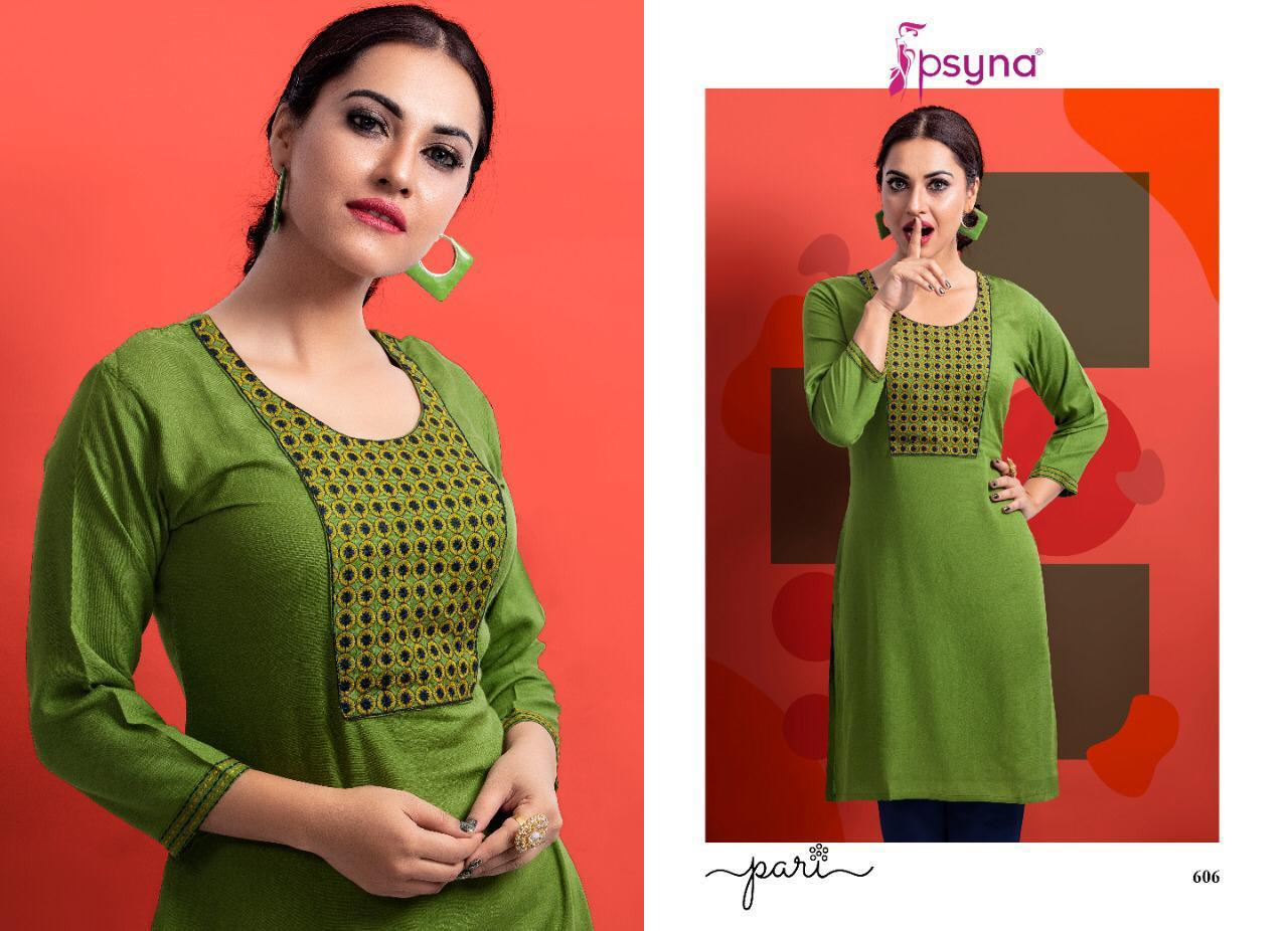 Psyna Pari Vol 6 collection 8