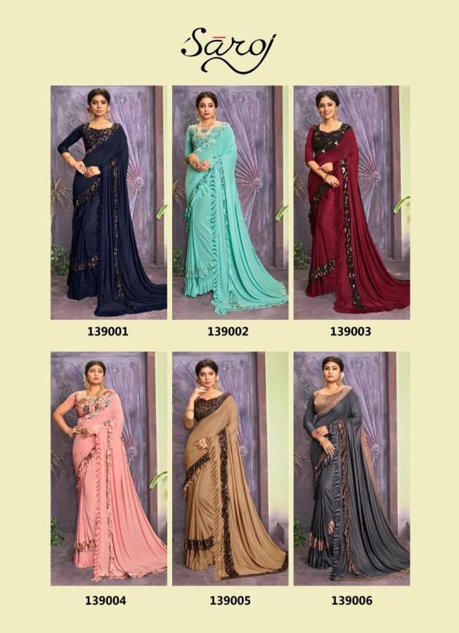 Saroj Marie Gold collection 9