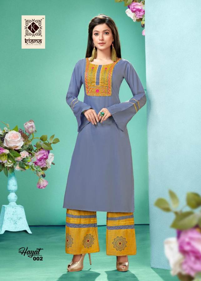 Kiana Hayat collection 9