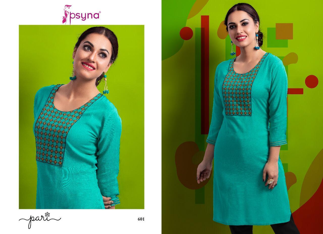 Psyna Pari Vol 6 collection 2