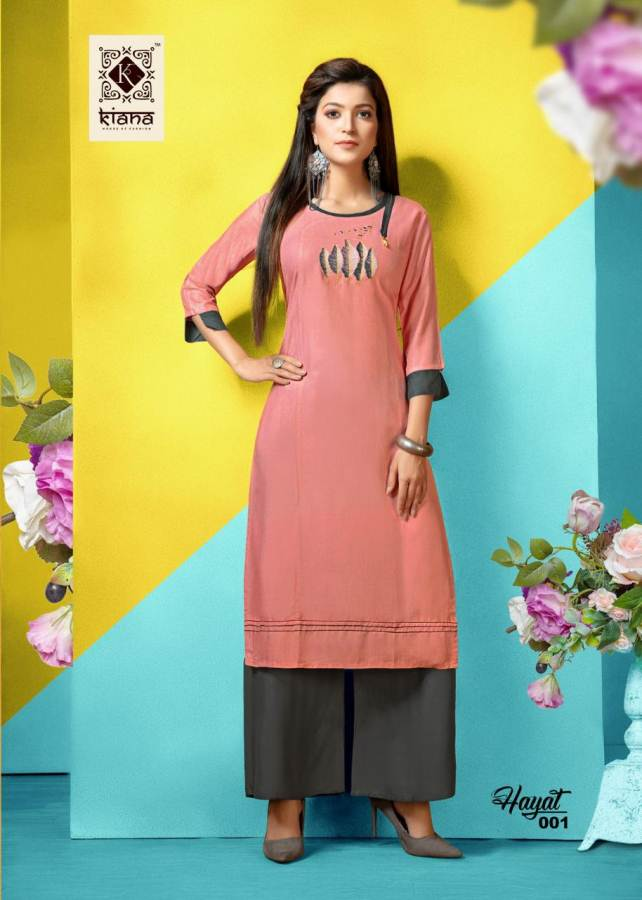 Kiana Hayat collection 5