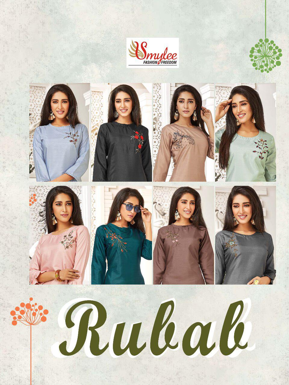 Smylee Rubab collection 6