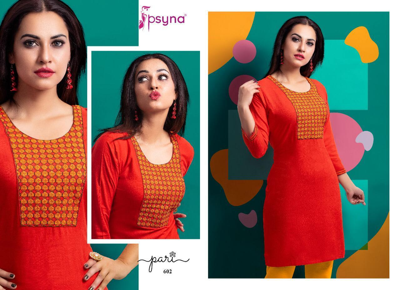 Psyna Pari Vol 6 collection 3