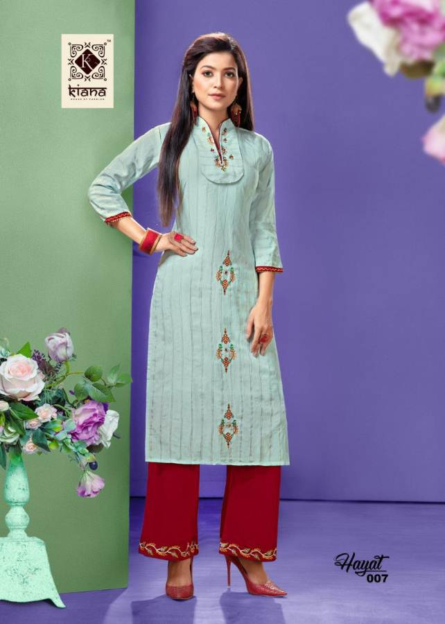 Kiana Hayat collection 4