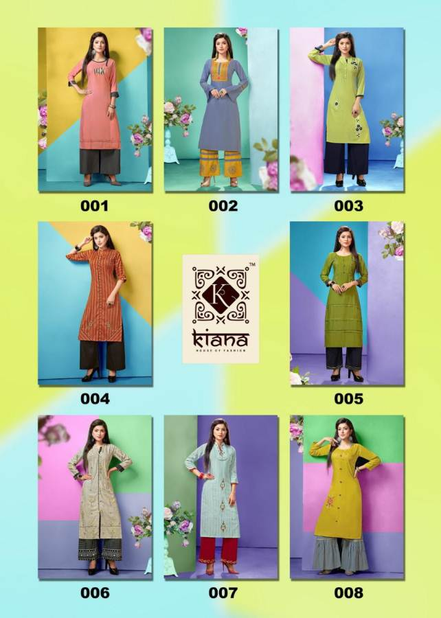 Kiana Hayat collection 6