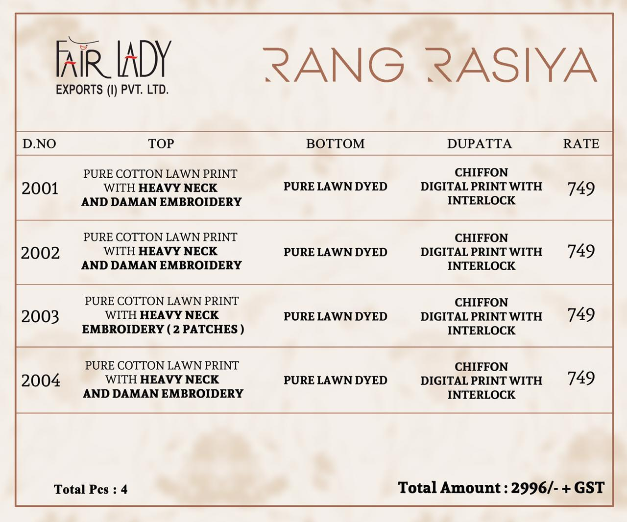 Fair Lady Rang Rasiya collection 10
