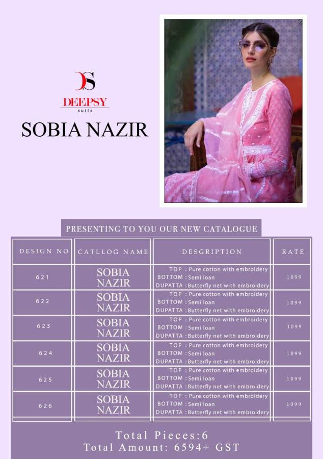 Deepsy Sobia Nazir collection 6