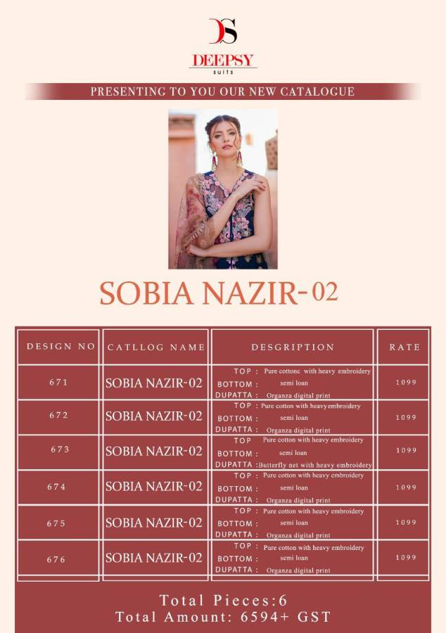 Deepsy Sobia Nazir 2 collection 2