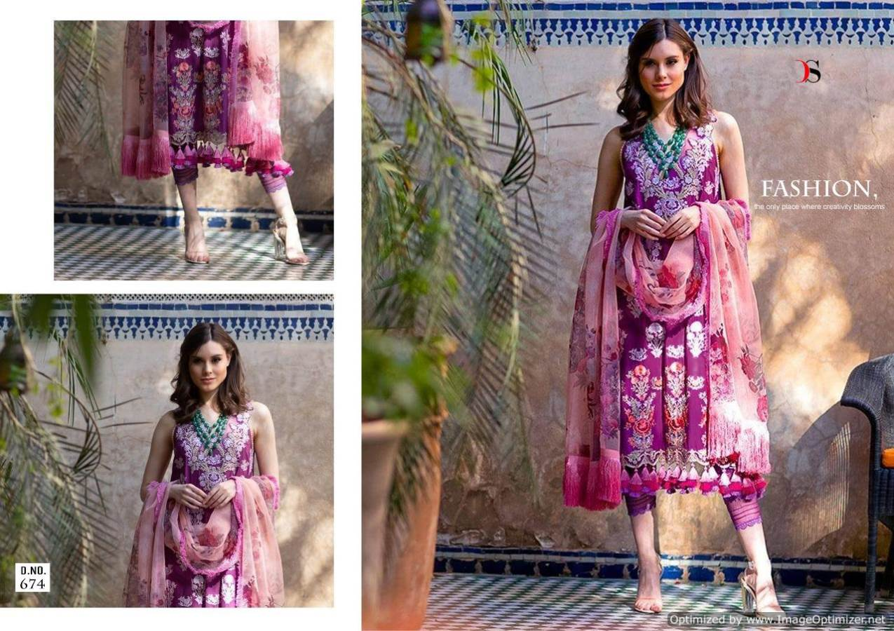 Deepsy Sobia Nazir 2 collection 7