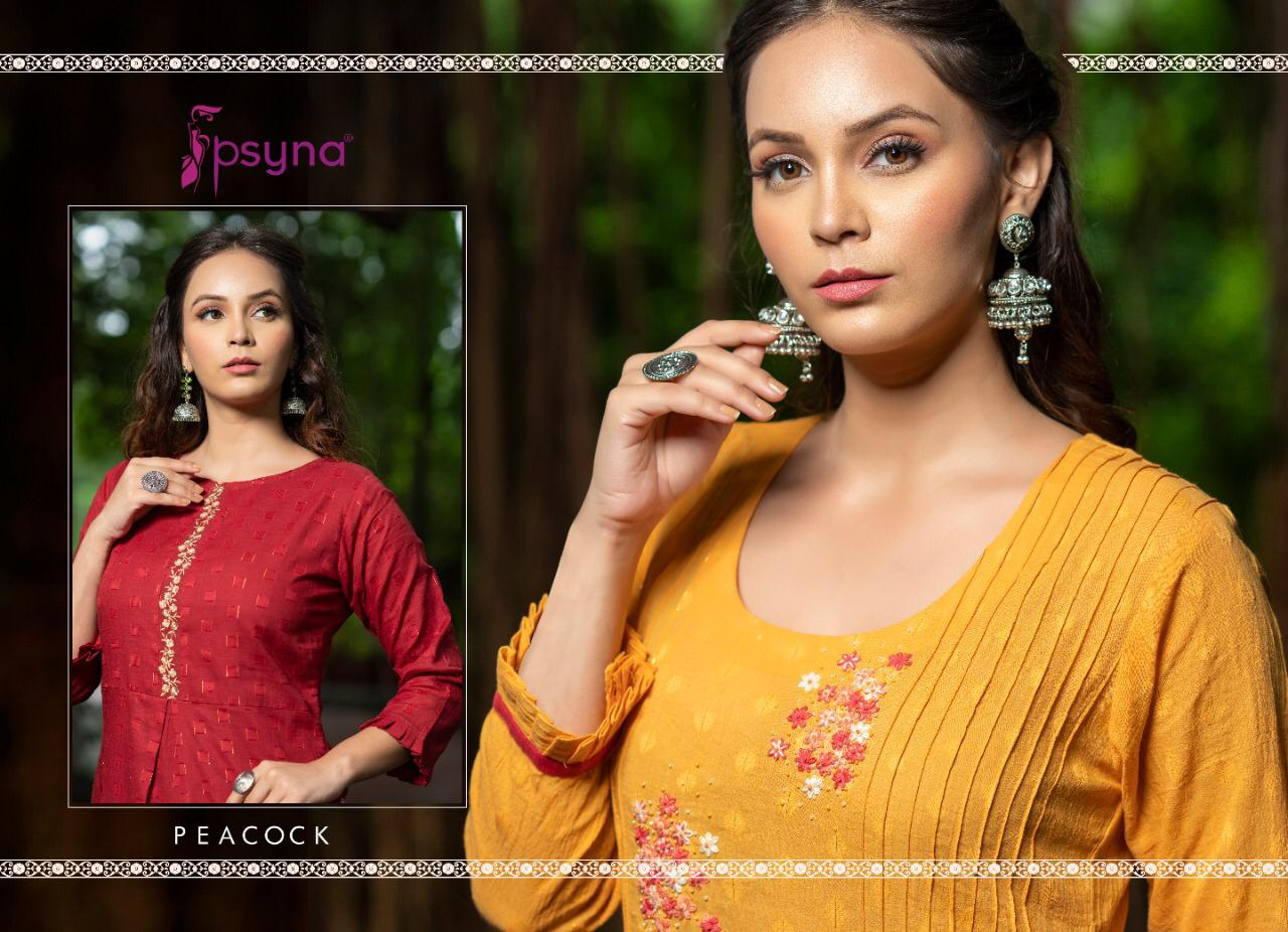 Psyna Peacock collection 5