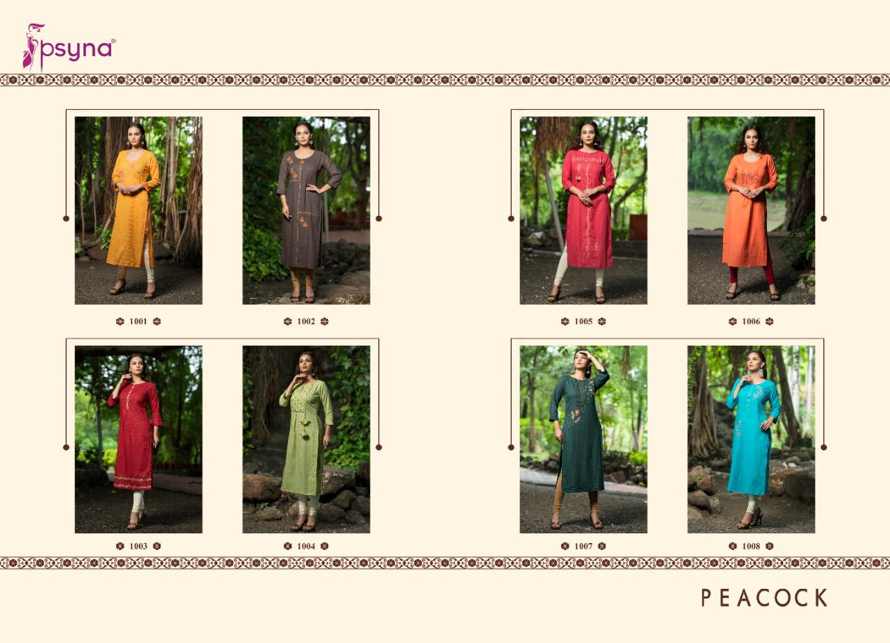 Psyna Peacock collection 11