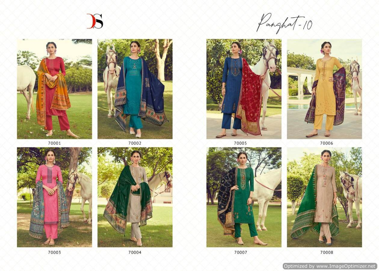 Deepsy Panghat 10 collection 6