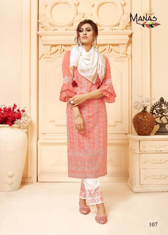 Manas Lucknowi 2 collection 8