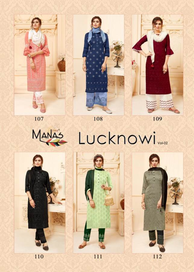 Manas Lucknowi 2 collection 4