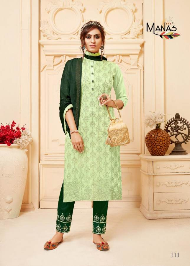 Manas Lucknowi 2 collection 7