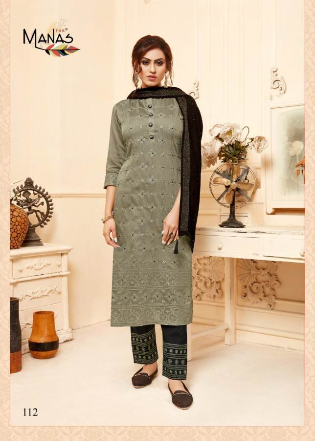 Manas Lucknowi 2 collection 10