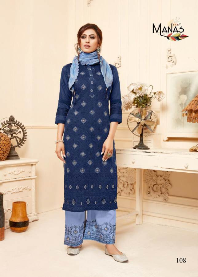 Manas Lucknowi 2 collection 3