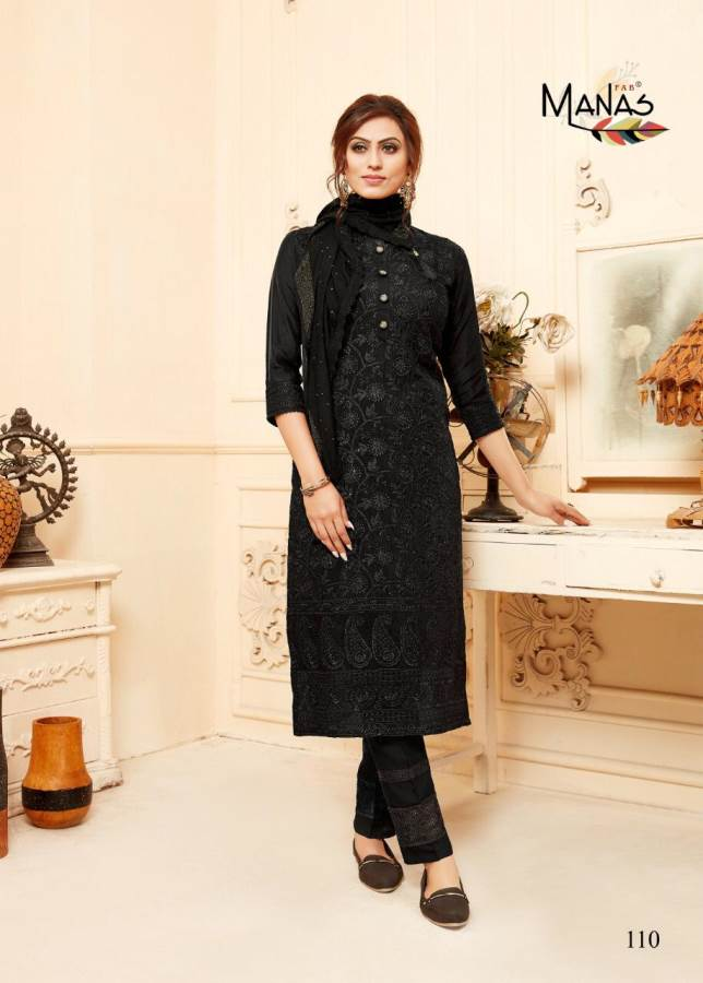 Manas Lucknowi 2 collection 5
