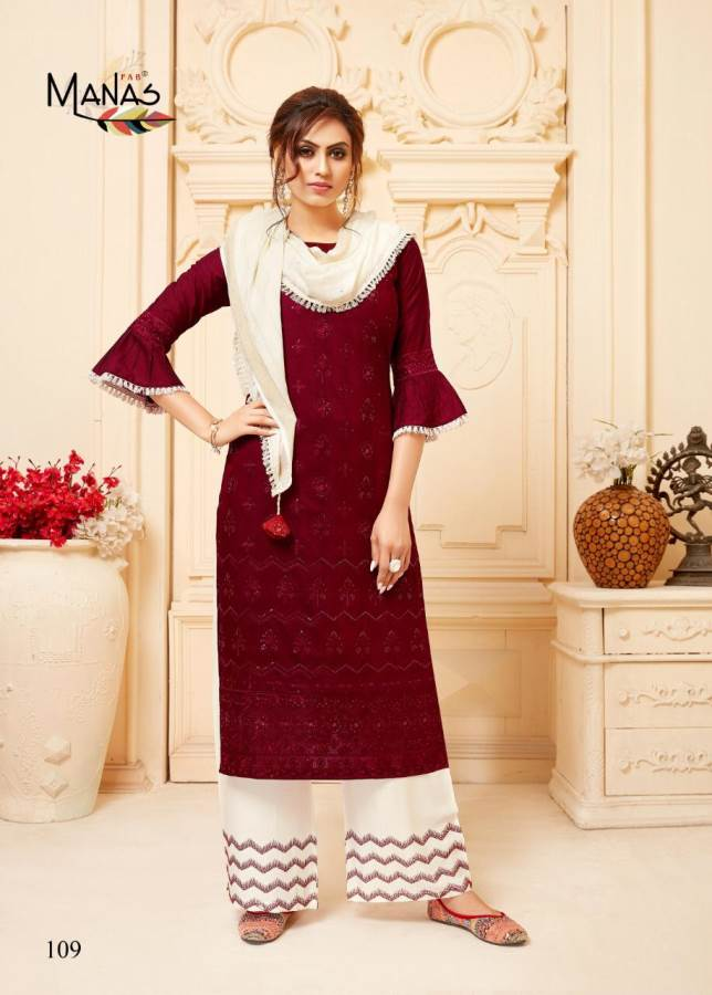 Manas Lucknowi 2 collection 2