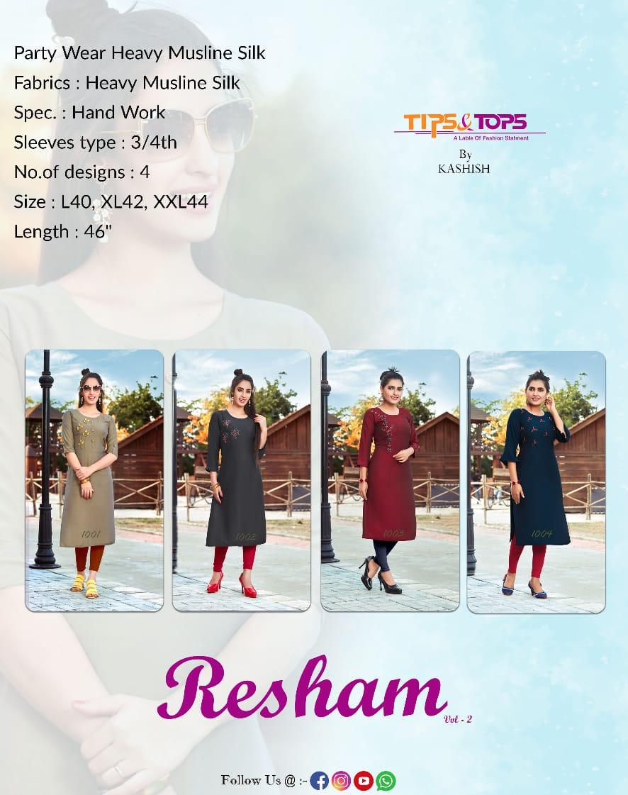 Tips&Tops Resham 2 collection 5