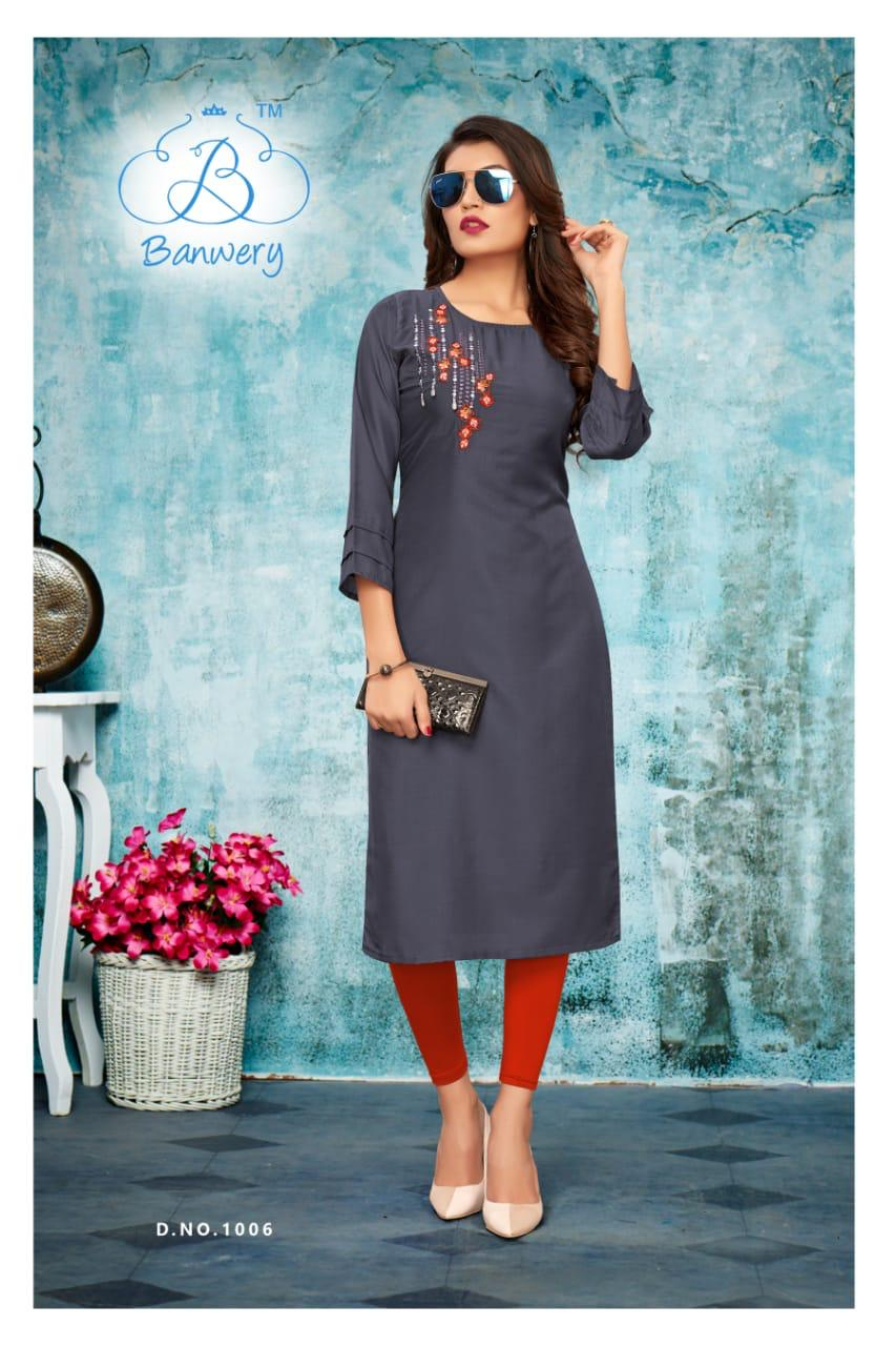 Banwery Westfield Design No 1006 collection 1