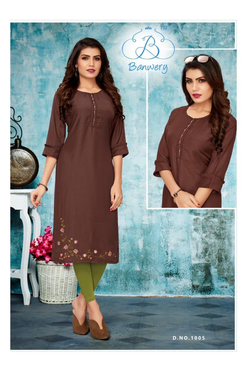 Banwery Westfield Design No 1005 collection 1
